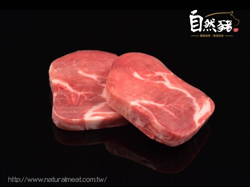 沙朗豬排 (300g)