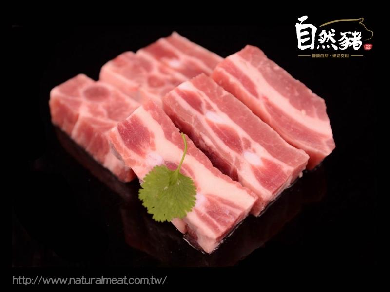 小腩排 (300g)