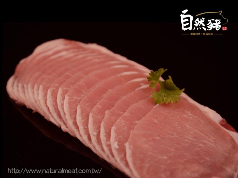 大里火鍋片 (300g)