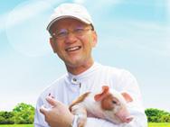 健康食肉 自然豬